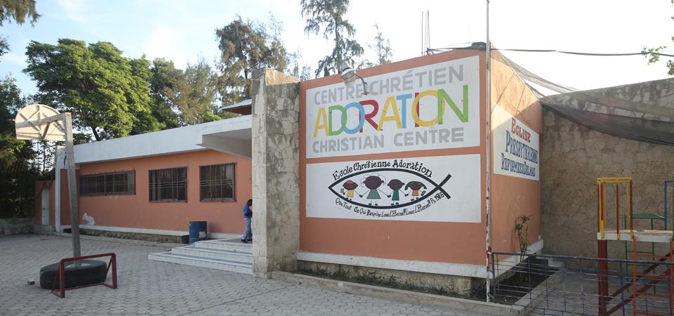 centre-banner